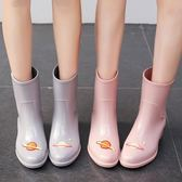 時尚雨鞋女成人夏季中筒水鞋韓國水靴可愛雨靴防滑膠鞋 HH2365【極致男人】