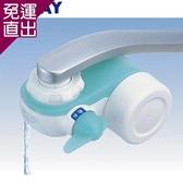 東麗TORAY 超薄型切換式淨水器SL5J/SX5-EG【免運直出】