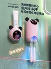 紓困振興 兒童牙刷消毒器紫外線免打孔衛生間殺菌壁掛式置物架電動吸壁 扣子小鋪