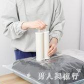真空壓縮袋 家用加厚印花壓縮袋棉被被子特大衣物收納袋 DR19144【男人與流行】
