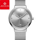JULIUS 聚利時 淬鍊風華簡約不鏽鋼米蘭帶腕錶-優雅銀/38mm 【JA-426MD】