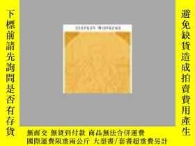 二手書博民逛書店Tsong-kha-pa s罕見Final Exposition