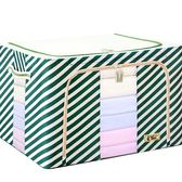 衣服收納箱牛津布紡整理箱布藝儲物箱收納盒特大號被子衣物收納袋 易貨居