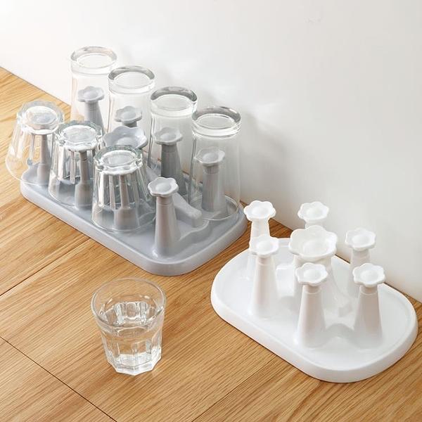 杯架 花型塑料茶杯收納架帶托盤杯架家用玻璃杯子置物架水杯掛架瀝水架【快速出貨八折特惠】