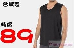 夏季 吸濕排汗寬肩背心(黑) NONNO 台灣製造 90493【櫻桃飾品】【90493】