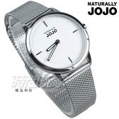 NATURALLY JOJO 迷人優雅氣質 米蘭女錶 不銹鋼錶帶 防水手錶 銀色 JO96945-80F
