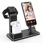 【美國代購】YoFeW充電座支架鋁製底座相容 Apple Watch系列4/3/2/1 / AirPods / iPhone