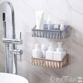 浴室置物架 居家家免打孔衛生間用品廁所塑料壁掛架子收納架洗漱架 芊墨左岸LX