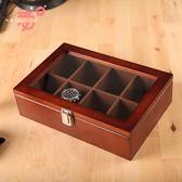實木質手錶盒首飾收納盒收藏盒展示儲物盒黑白棕色8格【新店開業,限時85折】