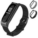 小米手環3代 經典青春腕帶/錶帶 加贈保護貼2張
