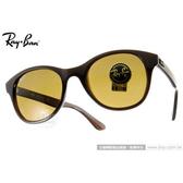 RayBan 太陽眼鏡 RB4203 714 (咖啡棕) 復古風味人氣經典款 墨鏡 # 金橘眼鏡