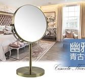 漢九宮歐式高清臺式化妝鏡鏡子梳妝鏡雙面鏡公主鏡美容鏡放大桌面 優拓旗艦店