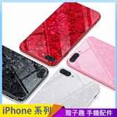 水鑽貝殼玻璃 iPhone SE2 XS Max XR i7 i8 i6 i6s plus 手機殼 鋼化玻璃 鑲鑽軟邊 全包邊防摔殼