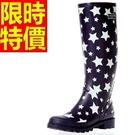 雨靴-女雨具防水清新防滑女長筒雨鞋54k...