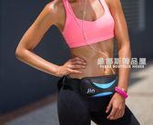 運動腰包男女跑步手機包多功能防水迷你健身裝備小腰帶包時尚新款  維娜斯精品屋