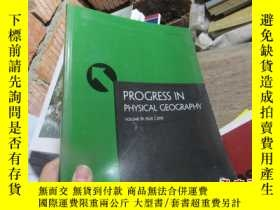 二手書博民逛書店progress罕見in physical geography