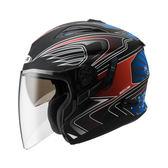 【東門城】ZEUS ZS613B AJ2(消光黑藍) 半罩式安全帽