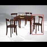【石川傢居】YU-408-2 (AR-933) 花采餐椅 (單張) (不含其他商品) 台北到高雄滿三千搭配車趟免運