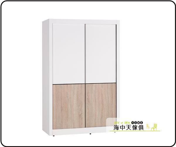 {{ 海中天休閒傢俱廣場 }} C-07 摩登時尚 衣櫥系列 22-2 小北歐4尺推門衣櫥