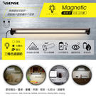 Esense 磁吸式USB LED燈(長...