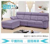 《固的家具GOOD》294-1-AA 愛琴海貓抓皮L型沙發【雙北市含搬運組裝】