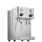 蒸汽開水機商用打奶泡全自動奶茶店奶蓋機多功能萃茶機格米萊1201-享家生活館 YTL