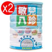 敏兒八珍優益菌水解米精800g*2入組【德芳保健藥妝】