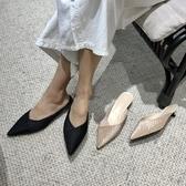 綢緞面尖頭涼單鞋細跟包頭半拖鞋女外穿2019夏秋新款中低跟穆勒鞋