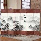 中式屏風隔斷客廳折疊移動簡約現代小戶型玄關墻簡易屏風 經濟型【快速出貨八五折】