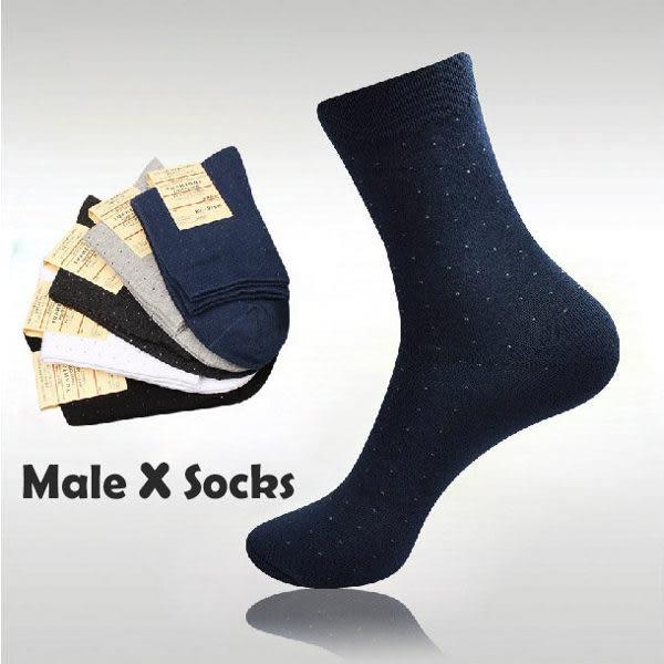 襪子   男士商務點點襪 隱形短襪   【FSM011】-收納女王