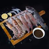 鮮凍海鮮B組(龍虎斑x1+大明蝦x3+透抽x3+黑胡椒醬x1)/運費另計/H&D東稻家居