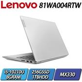 LENOVO IDEAPAD SLIM-3I-81WA004RTW 筆記型電腦 - 白金灰