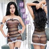 情趣用品 性感睡衣 挑逗服侍!蕾絲誘惑橫條紋女僕網衣三件組