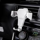 汽車出風口手機導航支架車載手機支架手機支撐架【步行者戶外生活館】