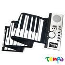 【Tempa】MIDI61鍵矽膠手捲鋼琴...