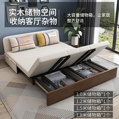 沙發床兩用客廳多功能小戶型1.8簡約沙發床實木可摺疊單雙人1.5米