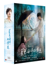 藍色海洋的傳說 DVD 雙語版 (李敏鎬...