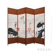 屏風隔斷客廳裝飾玄關墻簡易折疊實木移動折屏時尚辦公室簡約現代 LN1119【樂愛居家館】