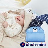 【ohoh-mini】波卡熊多功能保暖披風(淺藍色)
