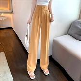 休閒褲女垂感高腰寬鬆拖地褲子2021夏季新款韓版闊腿顯瘦西裝長褲寶貝計畫 上新