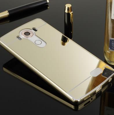 LG V10  免運  LG V10 時尚金屬邊框 鏡面電鍍背板後蓋 H968  V10保護套