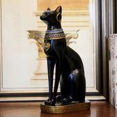埃及貝斯蒂貓神擺件歐式復古裝飾品擺設招財貓創意個性樹脂工藝品【onecity】