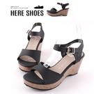 [Here Shoes]前2.5後7.5cm涼鞋 皮革一字寬帶 圓頭厚底楔型 繫帶涼拖鞋 MIT台灣製-KT2265