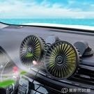 车载风扇 車載電風扇USB汽車用小風扇出風口大貨車空調制冷強力降溫大風力