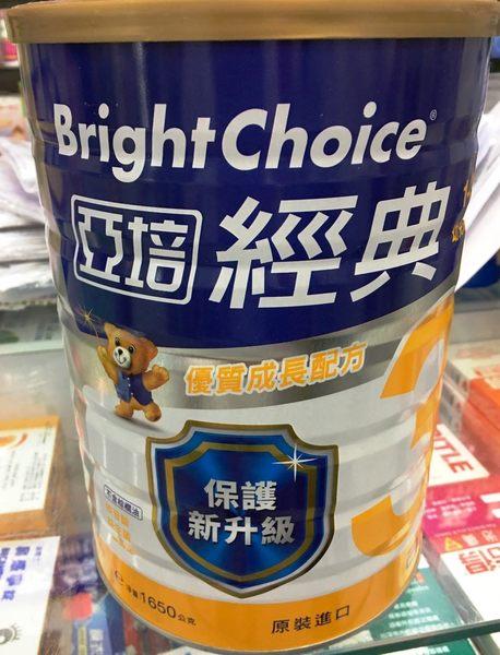 亞培經典3號優質成長奶粉1.65kg 6送1罐入 新包裝
