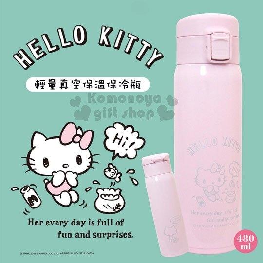 〔小禮堂〕Hello Kitty 超輕量彈蓋不鏽鋼保溫瓶《粉.魚缸》480ml.水壺.隨身瓶.水瓶 4710891-16568