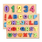 益智早教 智力配對積木拼圖 創意積木益智拼板 兒童玩具 E家人