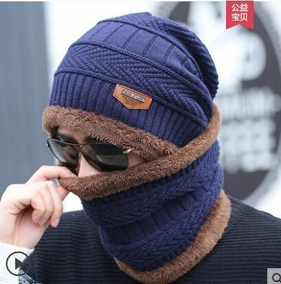 帽子男冬天加厚保暖圍脖針織毛線帽秋冬季潮加絨防寒騎車男士棉帽