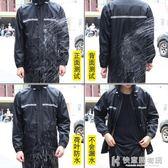 雨衣雨褲套裝雙層加厚防水防風男女成人分體徒步電動車摩托車 快意購物網
