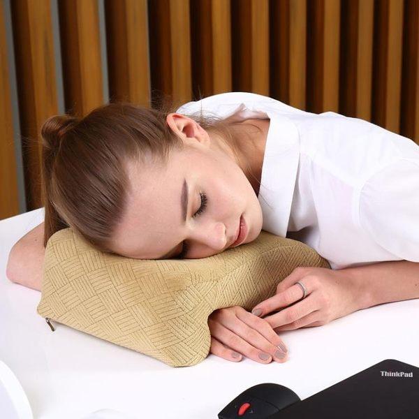 午休枕辦公室趴睡枕午睡枕睡覺趴趴枕學生抱枕靠墊趴睡枕頭 【限時八五折】